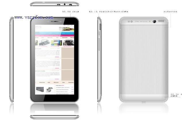 7 inch MTK8312 phone call tablet 3g Dual Core GPS Wifi